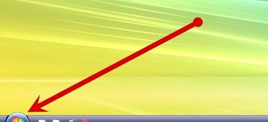 Beeld getiteld Verander die kleurskema in Windows Vista Stap 1