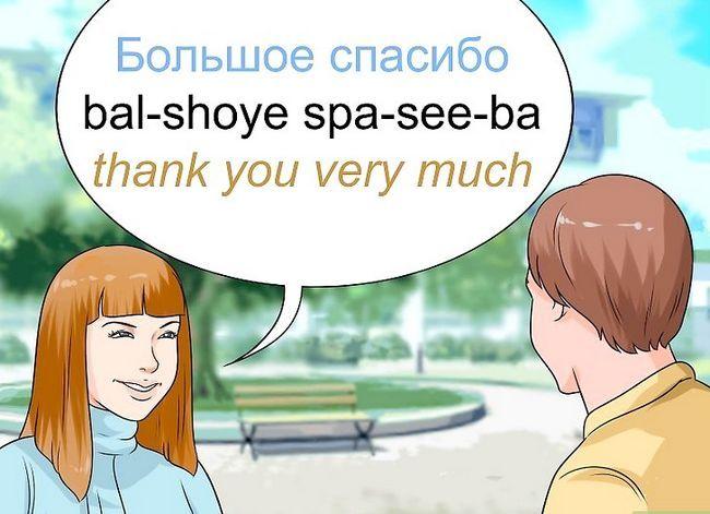Prent getiteld Sê Dankie in Russiese Stap 3
