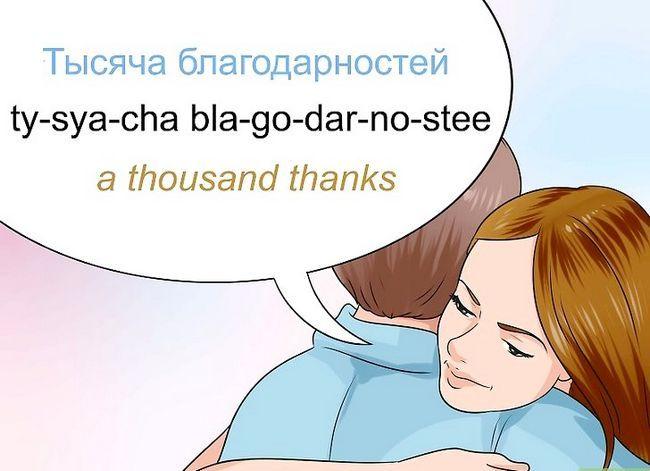 Prent getiteld Sê Dankie in Russiese Stap 5