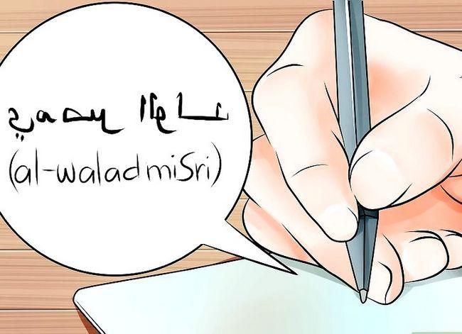 Prent getiteld Spreek Arabies Stap 6