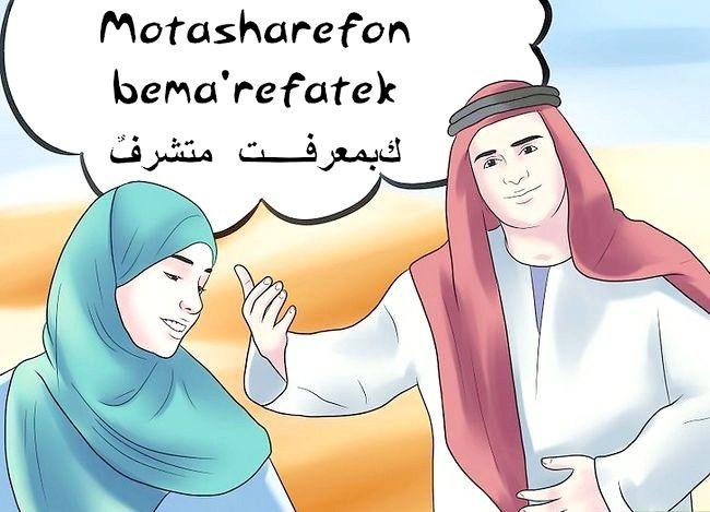 Prent getiteld Groet in Arabies Stap 12