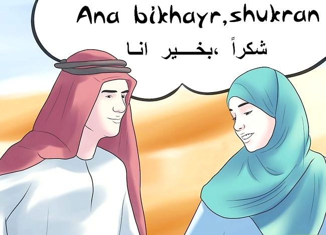 Prent getiteld Groet in Arabies Stap 6